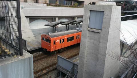 DCIM0302