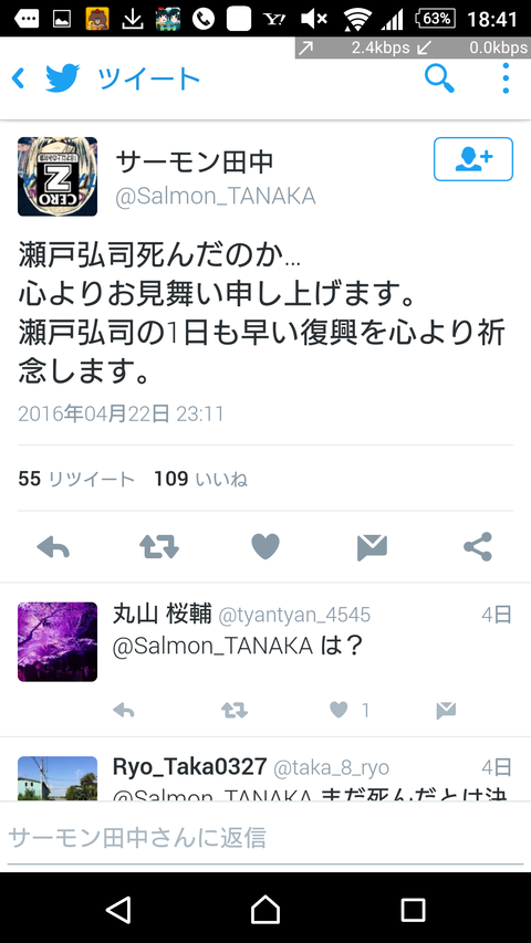 Screenshot_2016-04-27-18-41-07