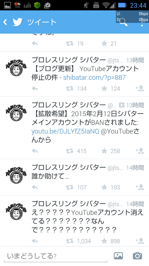 Screenshot_2015-02-12-23-44-14