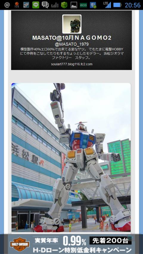 Screenshot_2014-05-17-20-56-23