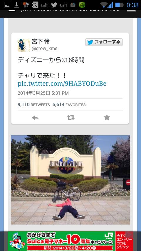 Screenshot_2014-03-29-00-38-14