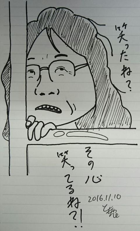 _20161110_095948