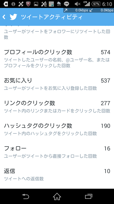 Screenshot_2015-05-29-06-10-41