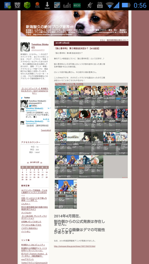 Screenshot_2014-05-10-00-56-42