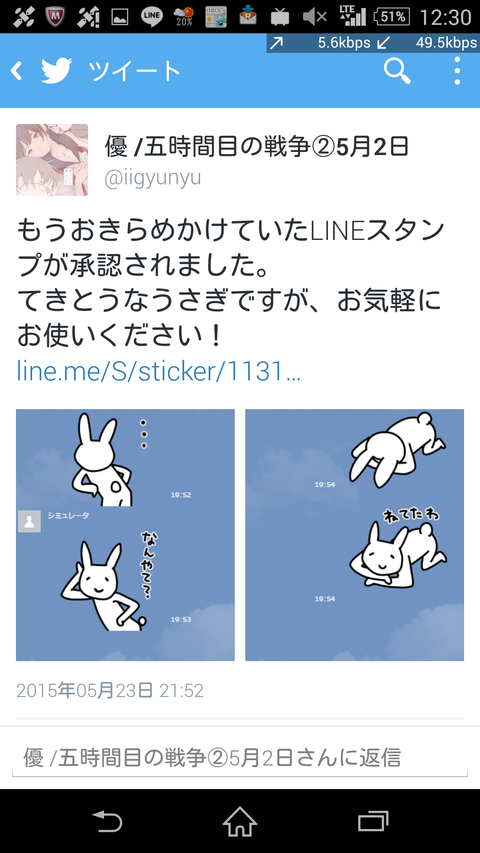 Screenshot_2015-06-01-12-30-09