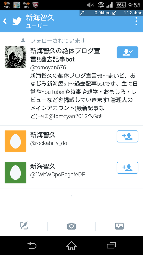Screenshot_2015-09-28-09-55-10
