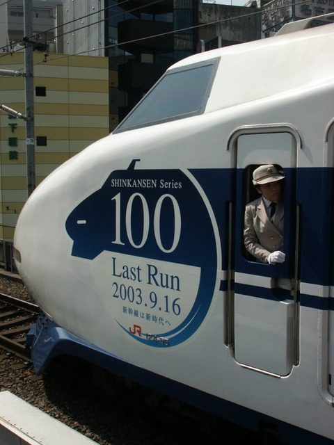 series100-trainlogo