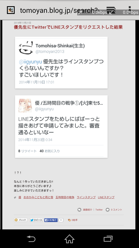 Screenshot_2015-06-04-06-10-36