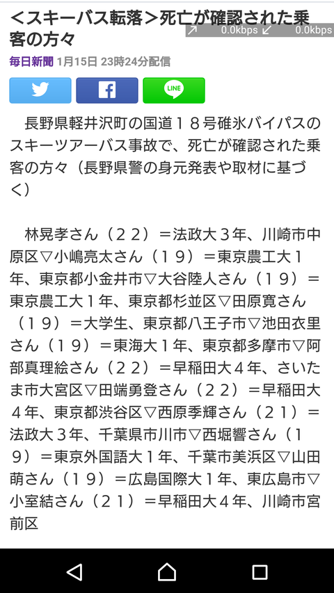 Screenshot_2016-01-16-01-34-03