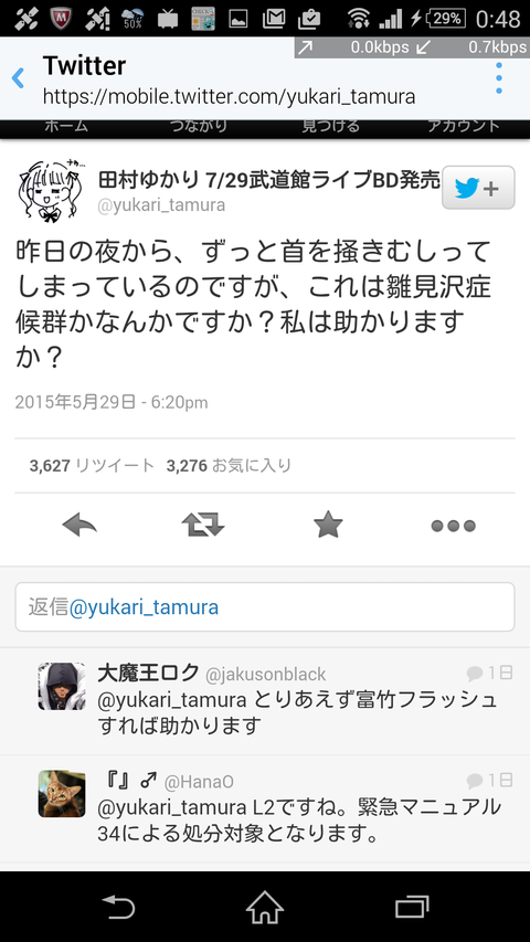 Screenshot_2015-05-31-00-48-13
