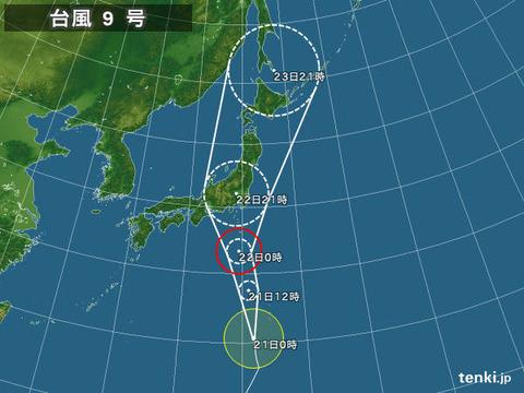 typhoon_1609_2016-08-21-00-00-00-large