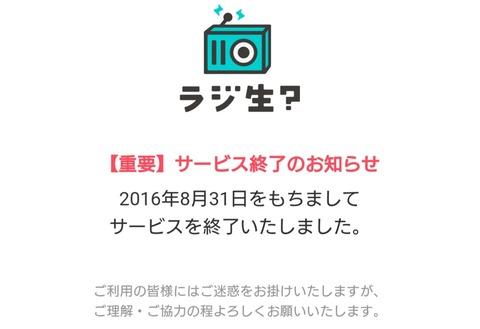 _20160902_001131