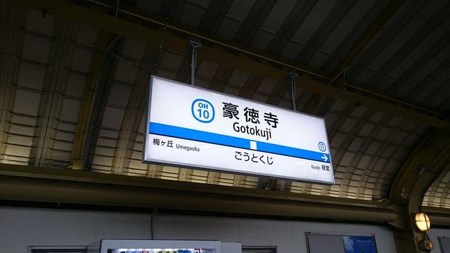 秒速5センチメートルとは?↓ http//tomoyan.blog.jp/preview/edit/d02552c9f2d15972c850124c9de4f894