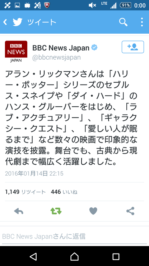 Screenshot_2016-01-15-00-00-20