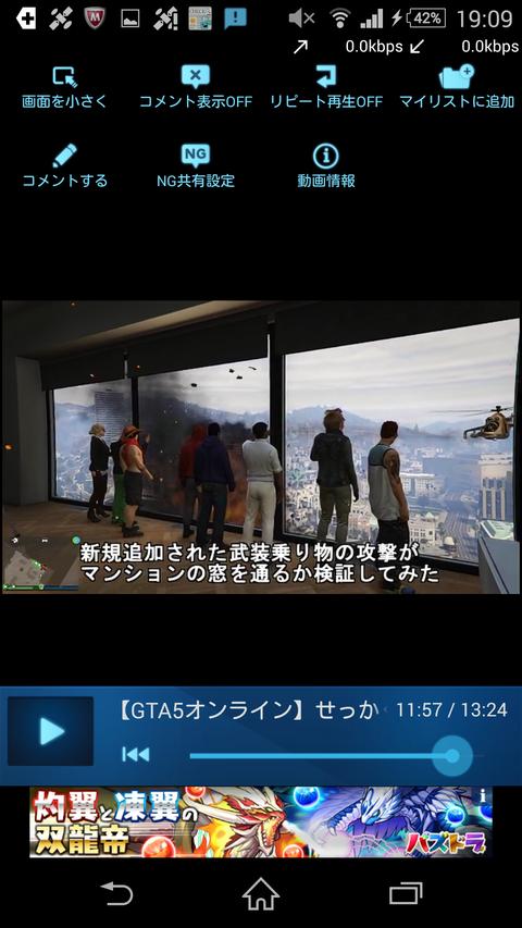 Screenshot_2015-04-16-19-09-25