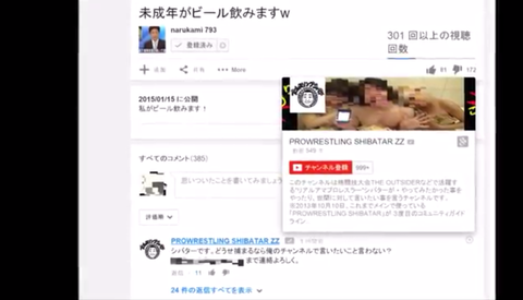 Screenshot_2015-01-18-20-57-05-1