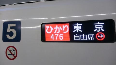 DCIM0561