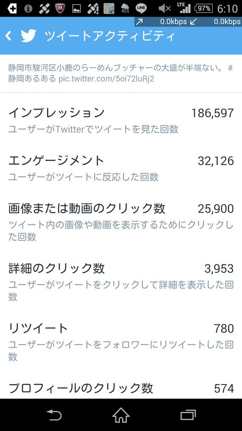 Screenshot_2015-05-29-06-10-34