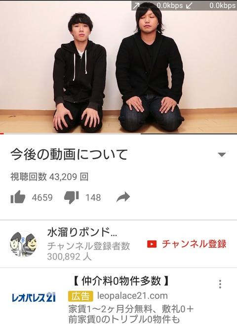 _20161029_004332