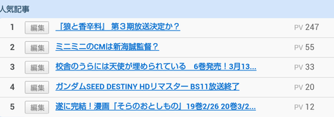 Screenshot_2014-03-29-05-05-01-1