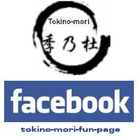 signfacebook