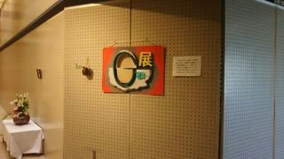 03(土)2