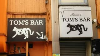 阿佐ヶ谷 TOM'S BAR