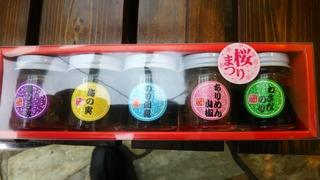 05(月)伊豆高原・旅の道 春の佃煮セット 1,040円