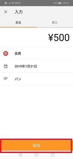 Screenshot_20190131-221451