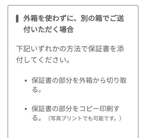 Screenshot_20181112-210336_crop_540x519