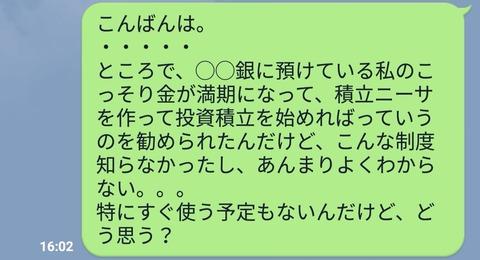 Screenshot_20190110_160259