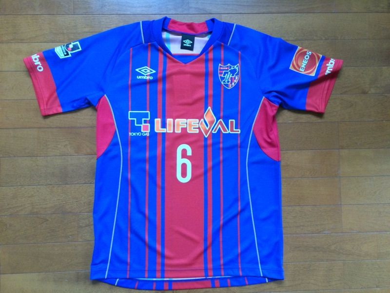 FC東京 新米サポの応援記 : ユニフォームコレクション vol.17(2015)