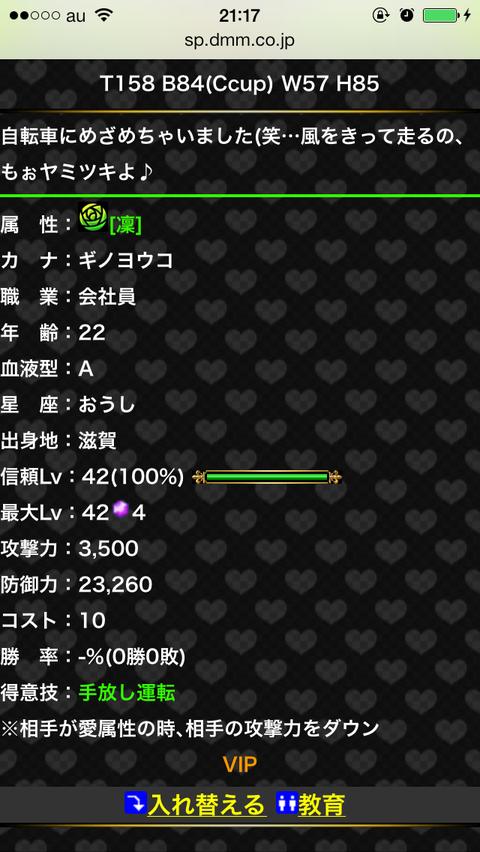 IMG_0689[1]