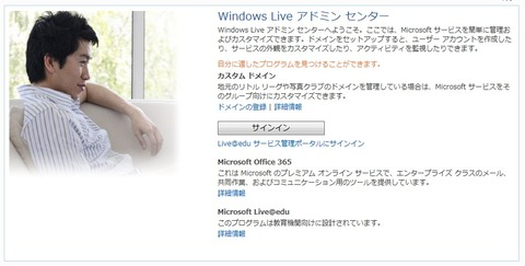 windowslive01