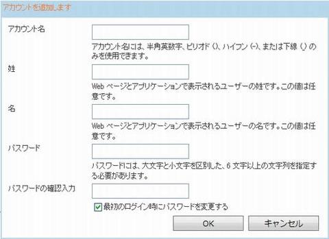 windowslive05