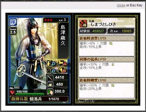 toshihisa004