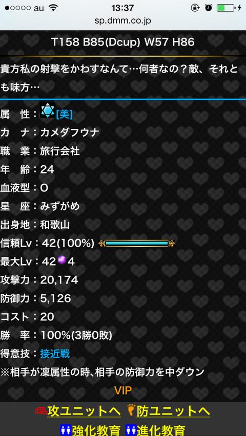IMG_0685[1]