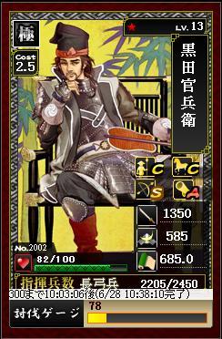 kazenoreihou009