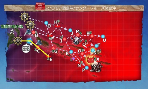 E7-2 ギミック通常艦隊