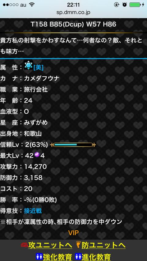 IMG_0681[1]