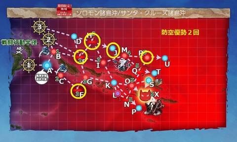 E7-1ギミック