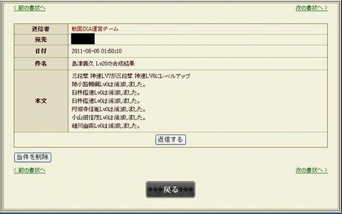 oyakatasama02