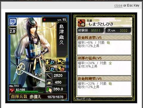 toshihisa001