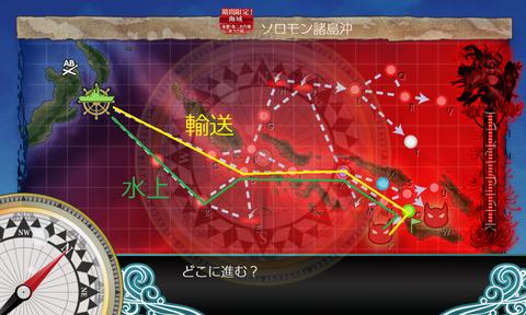 E6マップ1