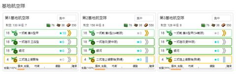 screenshot_20200811_145533