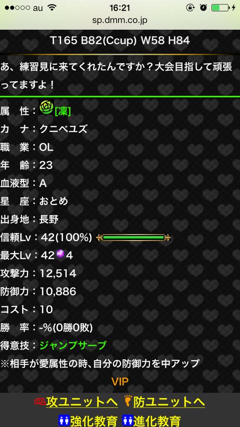 IMG_0799