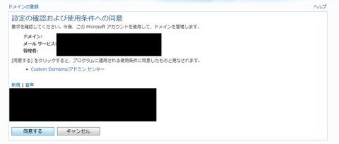 windowslive03