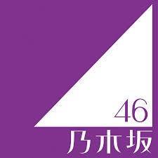 乃木坂46マイベスト50【最新版】