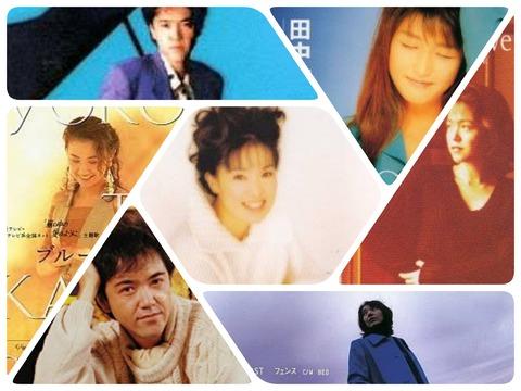 8cmCDで邂逅!90's J-POPの深層 その1