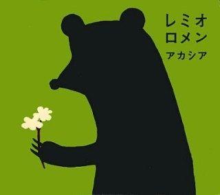 2004年5月度マイベスト10(動画付き)
